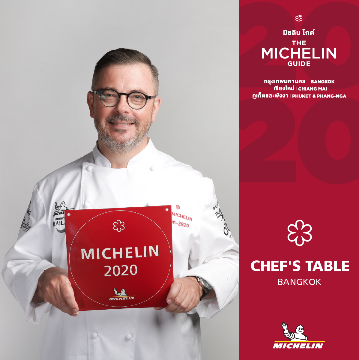 Chef Vincent Thierry - Chef's Table